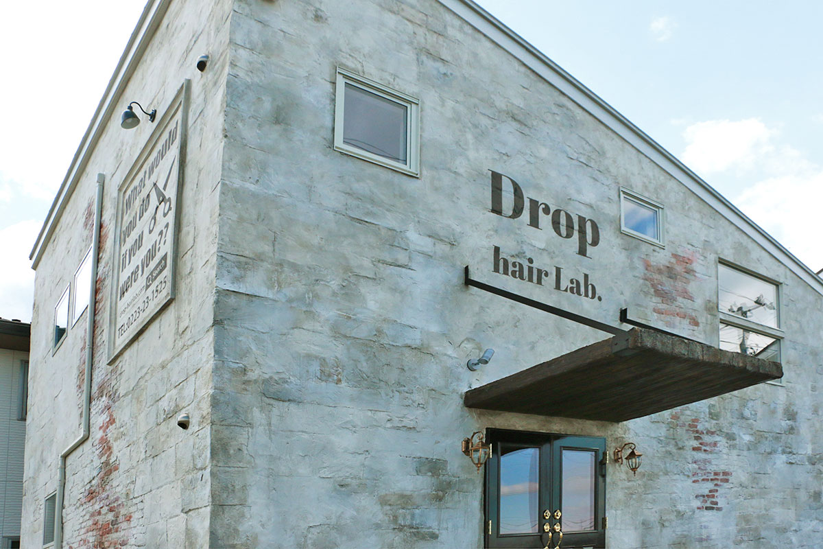 hair salon renovation 04 -Drop hair Lab.(外観)