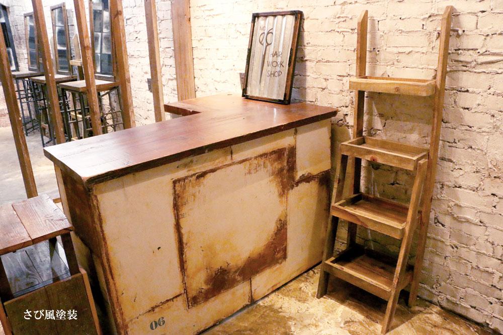 家具 塗装