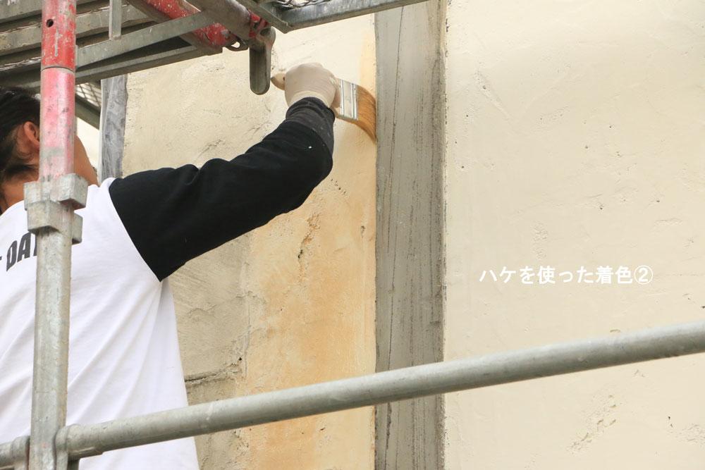 塗装 道具