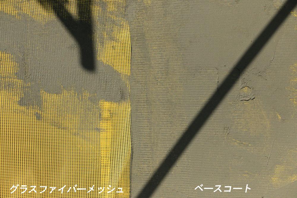 sto塗り壁 耐久性