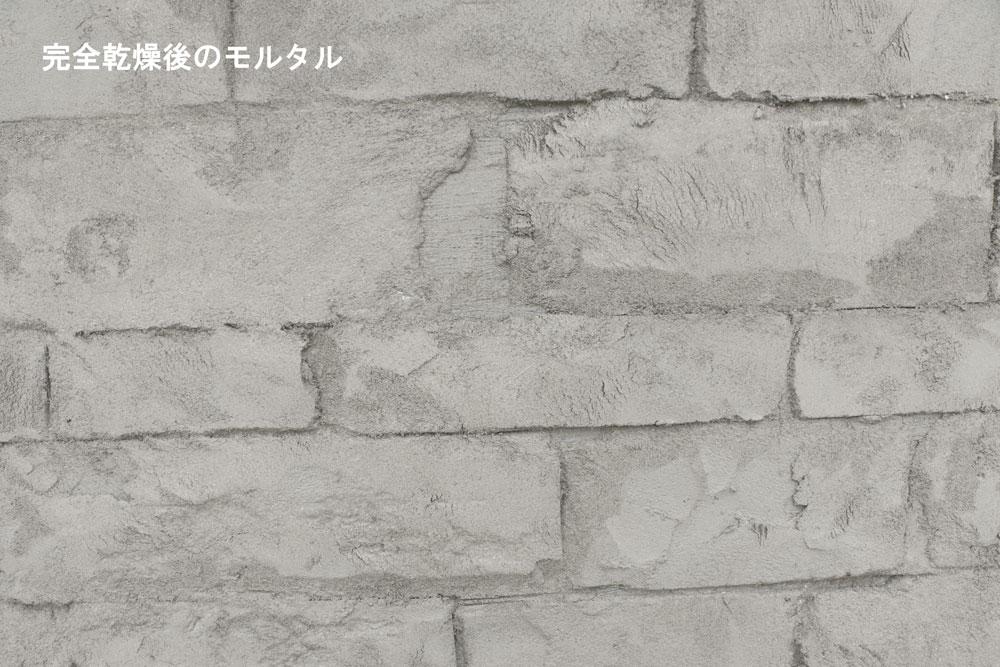デザインコンクリート 石積み