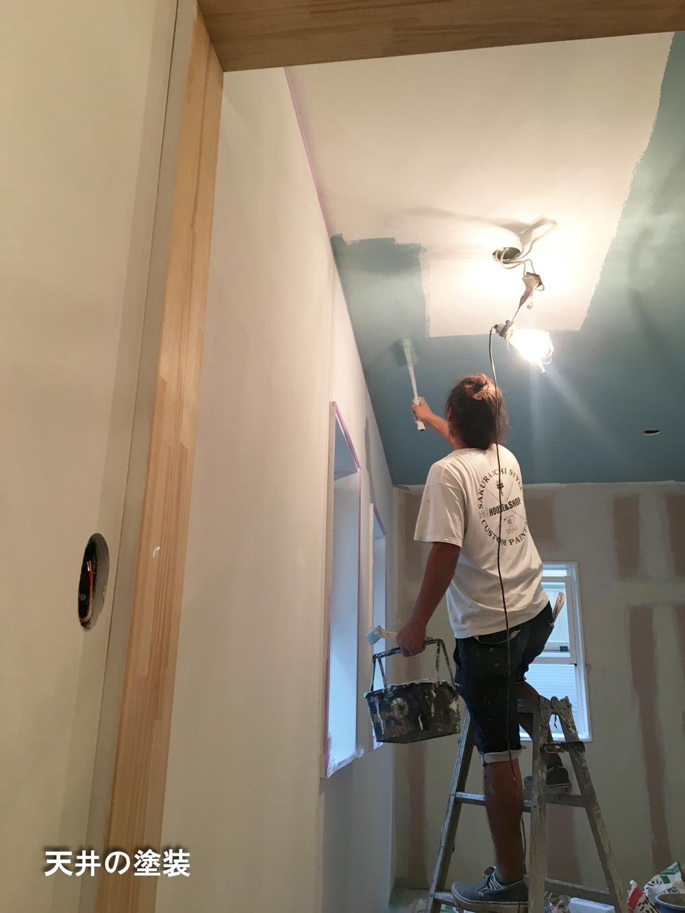 塗装 天井 内装